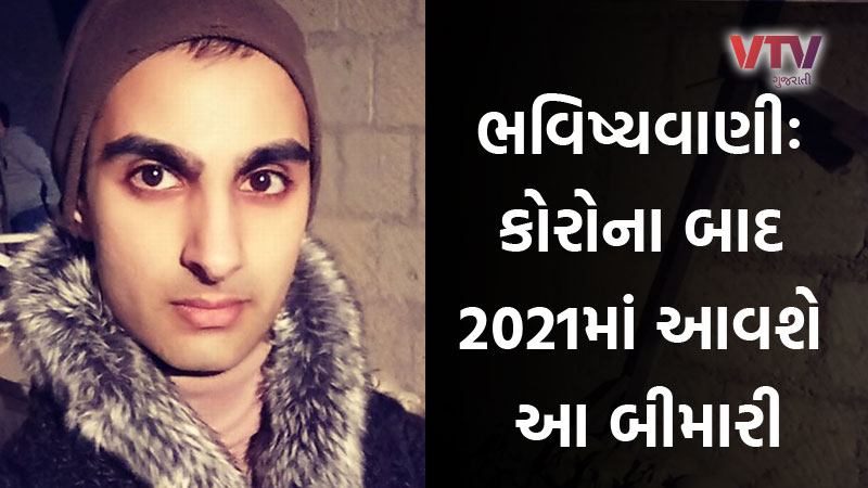 Self Proclaimed Psychic Nicolas Aujula Predicts About Year 2021