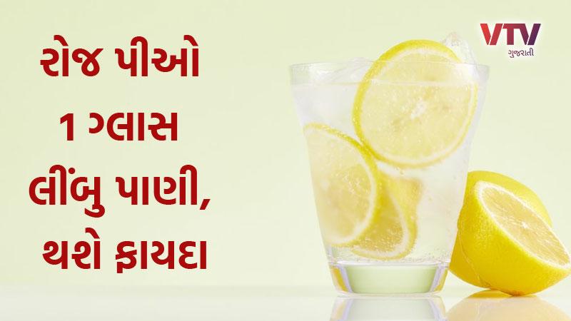 10 Proven Health Benefits Of Lemon Water