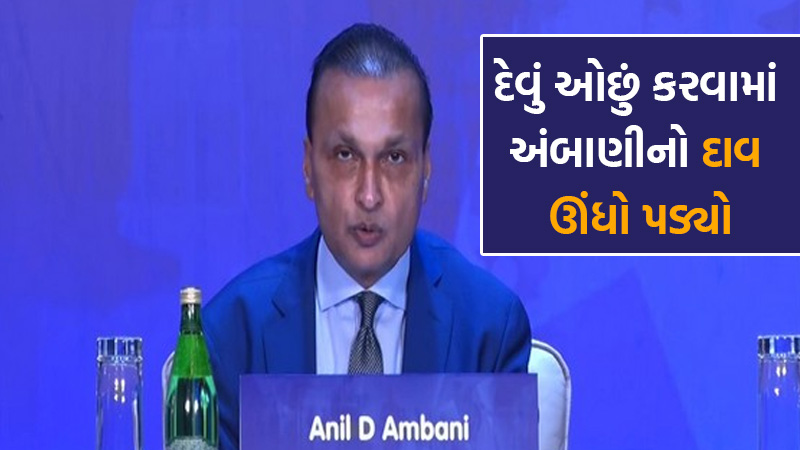ANIL ambani firm reliance home finance quarterly loss widens upto rs 340 crore rs