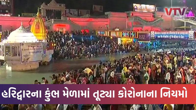 crowds at maha kumbh defy covid 19 precautions day before shahi snan in haridwar