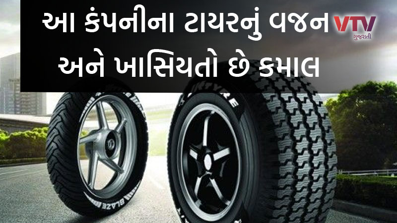 auto News amazing 1500000 rs price of tyre in auto expo 2020 largest tyre is 3300 kg