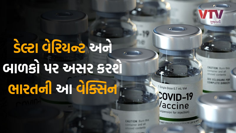 zydus cadilas zycovd might be effective against corona virus ready to launch