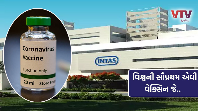 Big news from Ahmedabad, preparing to make the world's first such corona vaccine