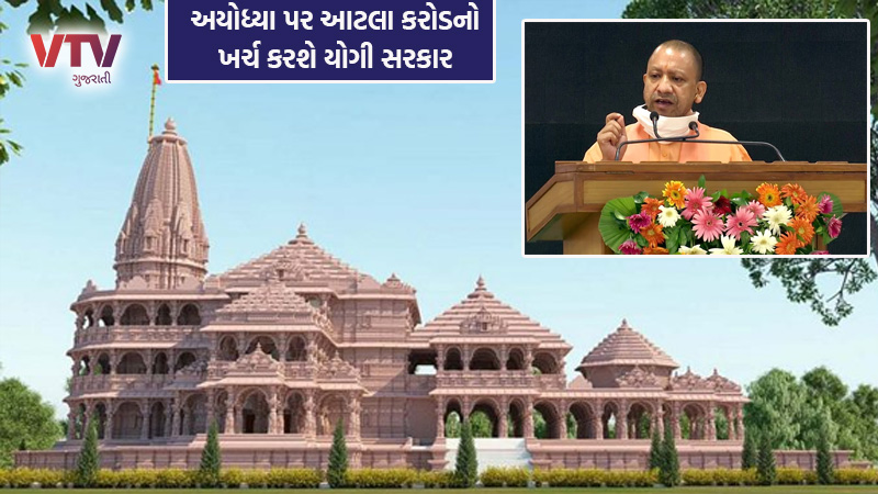 Now here the BJP government will spend Rs 2000 crore on this project, there will be solar city and multi level parking