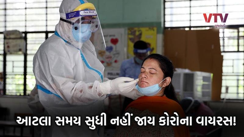coronavirus infectious diseases expert fahei younus says it may last more than two years