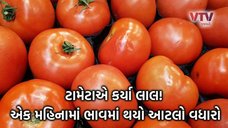tomato price reached 70 rupees per kilo in metro cities