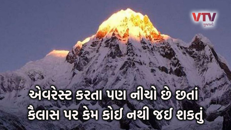 know why nobody can conquer mount kailash