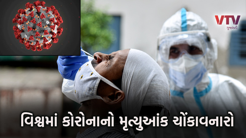 One Person Death By Coronavirus In Each 15 Seconds, Coronavirus Death Toll Cross 7 Lakh