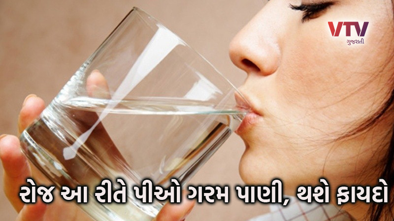 drinking a glass of lukewarm water will remove diseases reduce weight