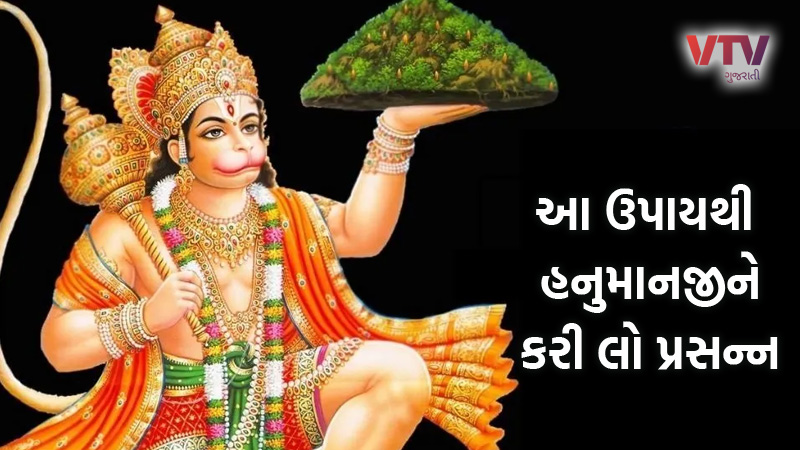 religion  how to keep lord hanuman happy with these astrological measure on saturday