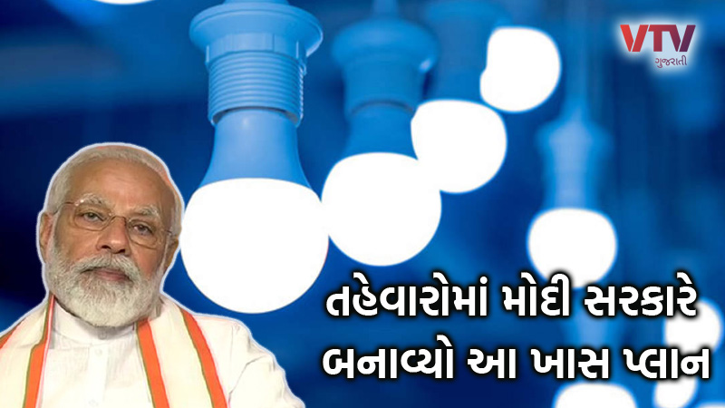before diwali modi government tries to pull   plug on chinese leds here is how