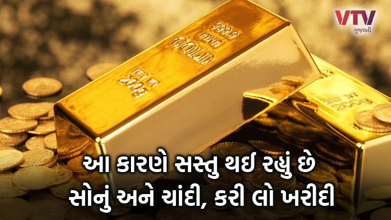 gold prices fall by rs 5500 and silver down by rs 16500 know how much gold and silver will cost on diwali mcx future market