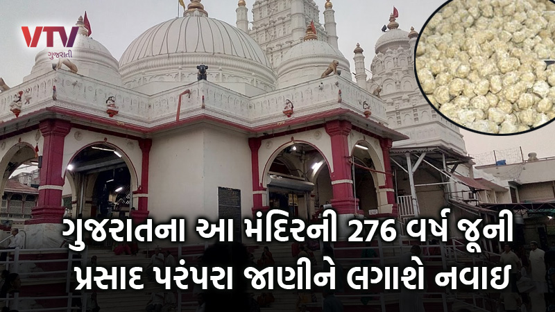 Know The Prasad rituals and Secrets Of Dakor Temple at Gujarat