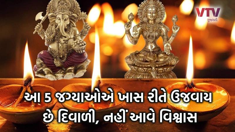 Diwali2020 Diwali Celebration In Other Countries