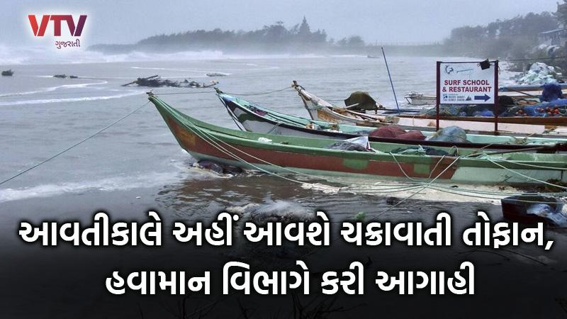 cyclone burevi alert for kerala on 4 december