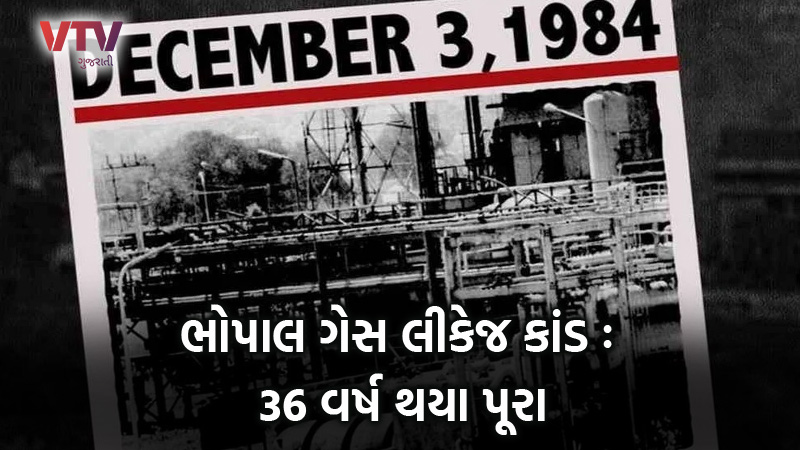 bhopal gas tragedy anniversary gas leak from union carbide factory ucc mic death