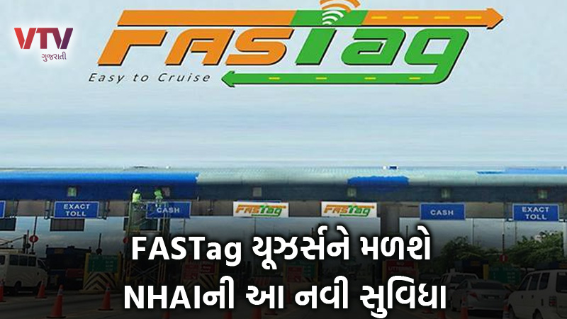 nhai provides check balance feature in my fastag app before fastag gets compulsory from 01 january 2020 know how it will work