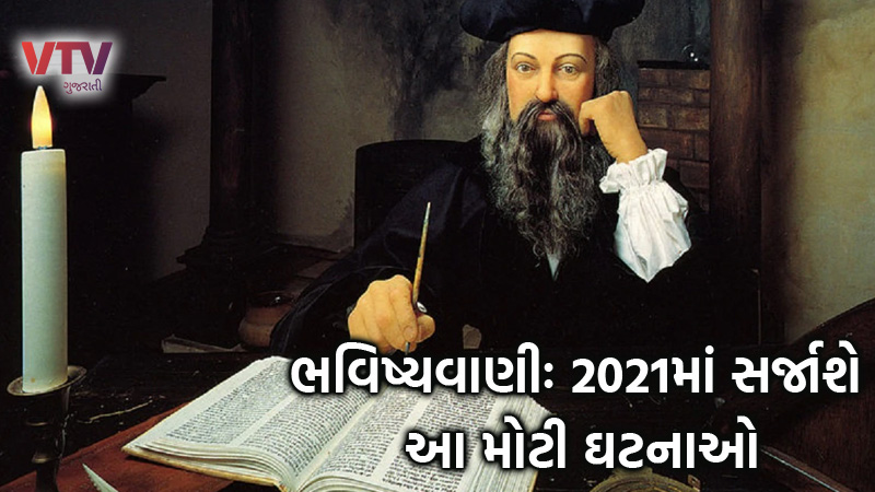 nostradamus predictions 2021 7 most terrifying predictions for next year