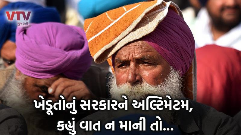 farmers warn will shut malls petrol pumps if jan 4 talks fail