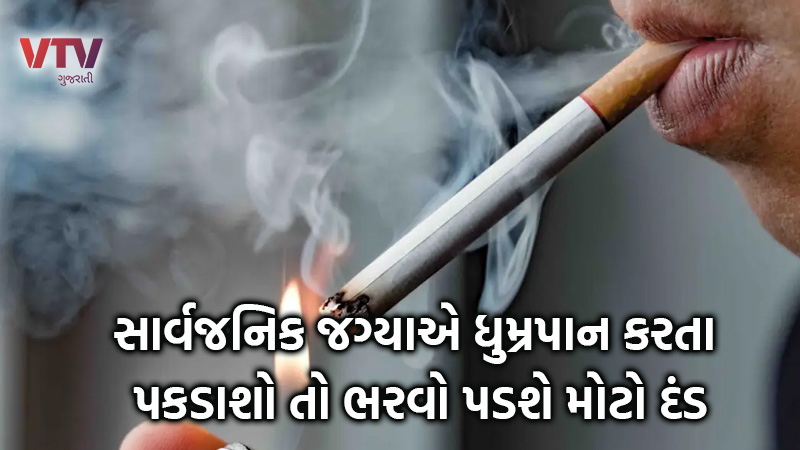 govt proposes to increase legal age of smoking to 21 years ban loose cigarettes