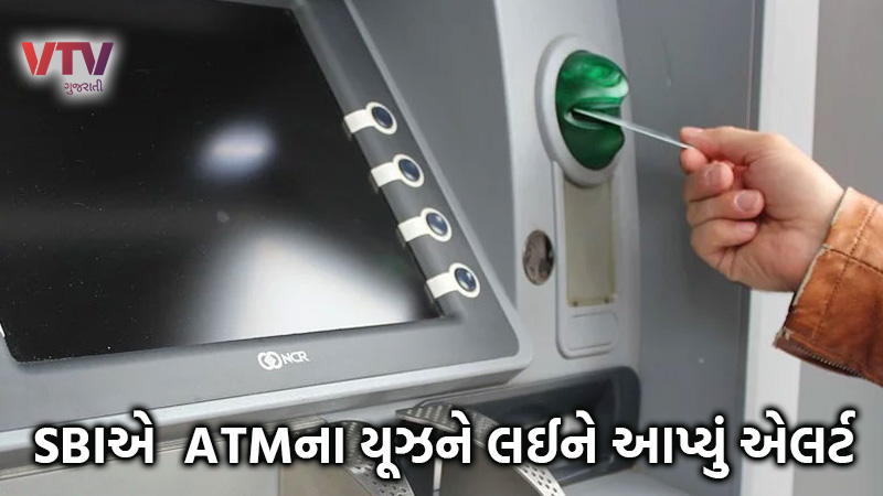 sbi given 9 saftey tips for use atm know about it and follow these tips