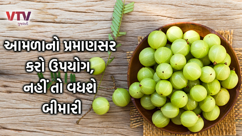 side effects of eating too much amla avoid when having certain diseases