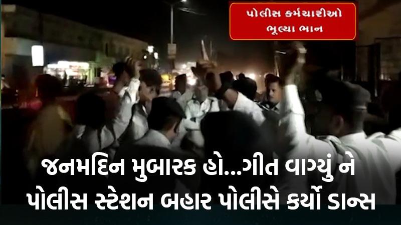 Gujarat surendranagar traffic police dance video viral