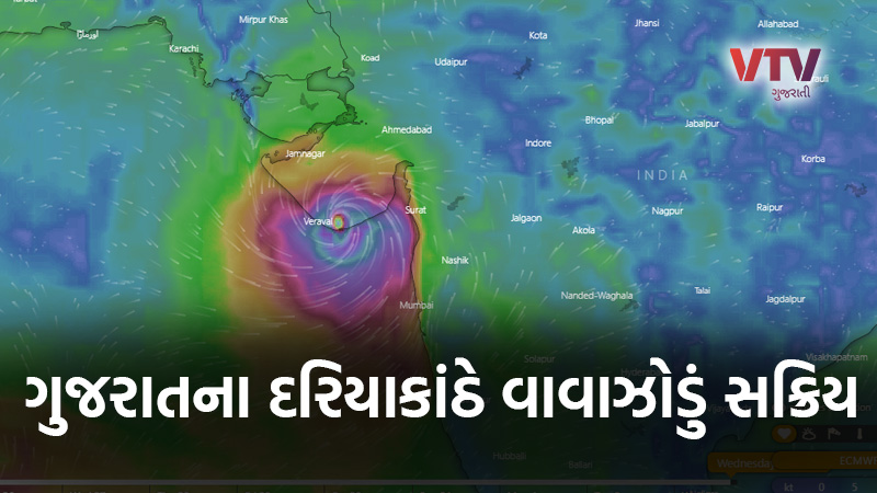 Two Cyclone Active in Arabian Sea, Gujarat has affected on 3rd June