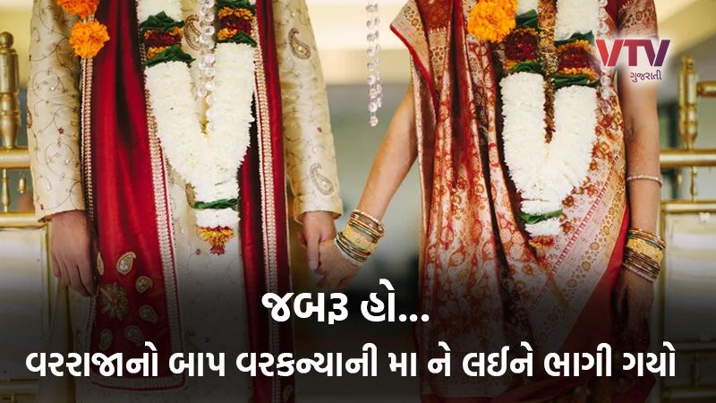 surat groom's father and brides mother revive love and elope