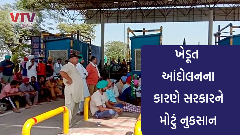 rs 2000 crore loss as farmers give free pass at toll plazas in punjab and haryana