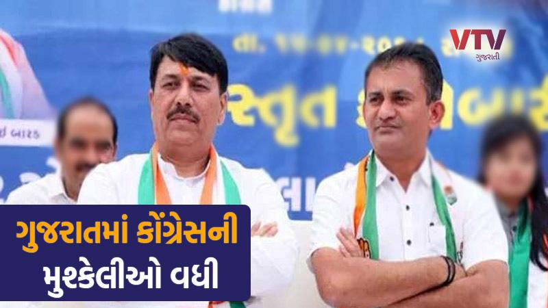Chhotu vasava Decision gujarat congress and btp Coalition