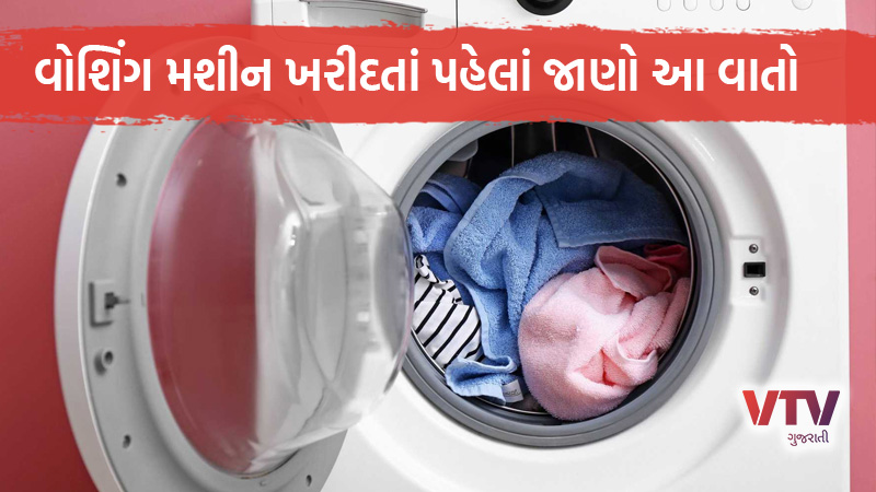 before buy a new washing machine check major things in mind