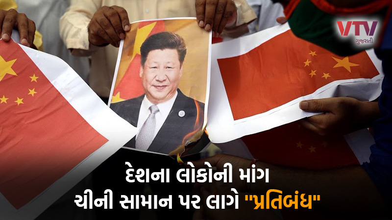 ndians are not in the mood to forgive treacherous China, a fact that came up in the survey
