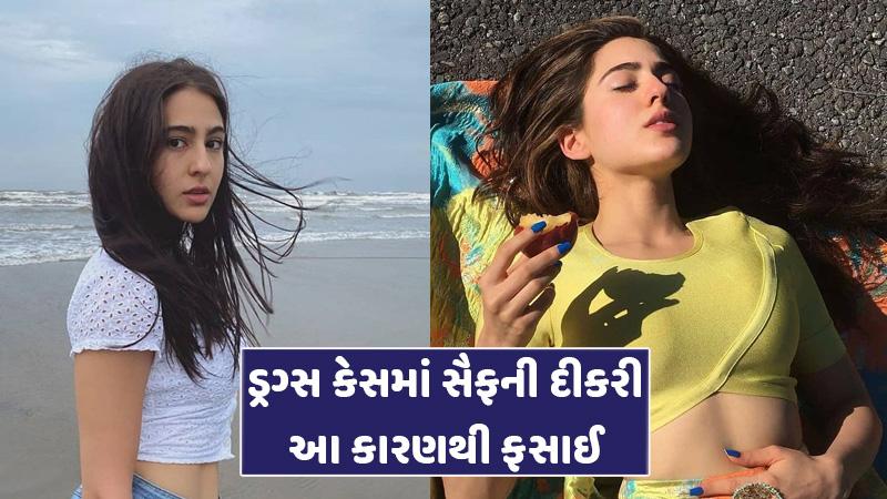 sushant case rhea says sara drugs party while shooting kedarnath