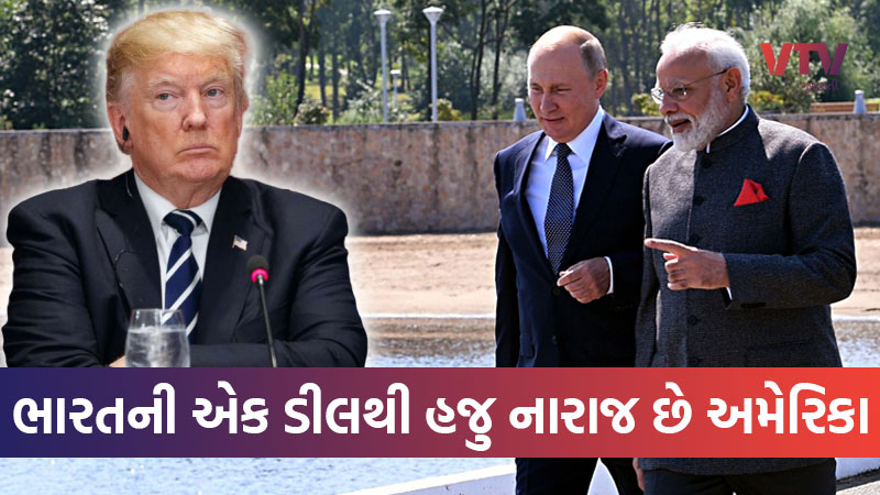 america is angry on india because of defense deal with russia s 400