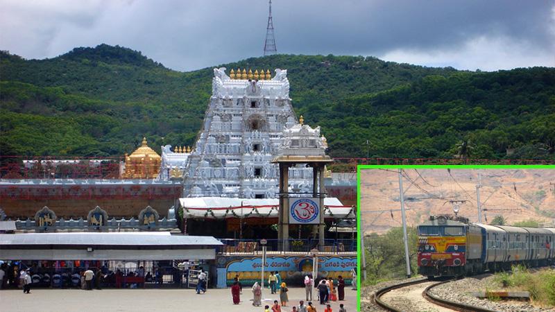 Know Details about Tirupati balaji irctc tour package