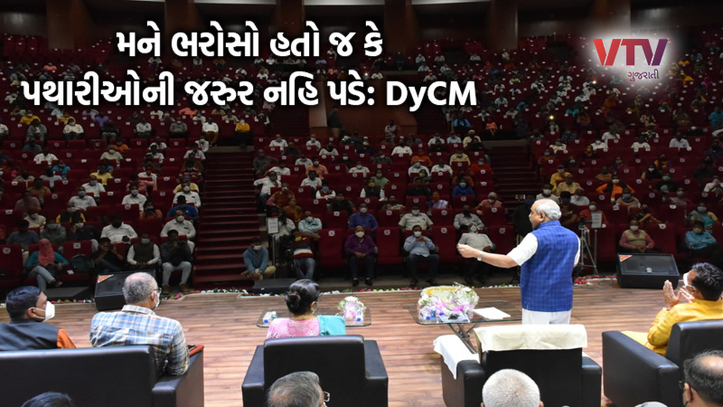 Gujarat govt claims to have reduced Covid-19 cases