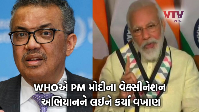 who chief tedros adhanom ghebreyesus thanks pm narendra modi for supporting vaccine equity says hope