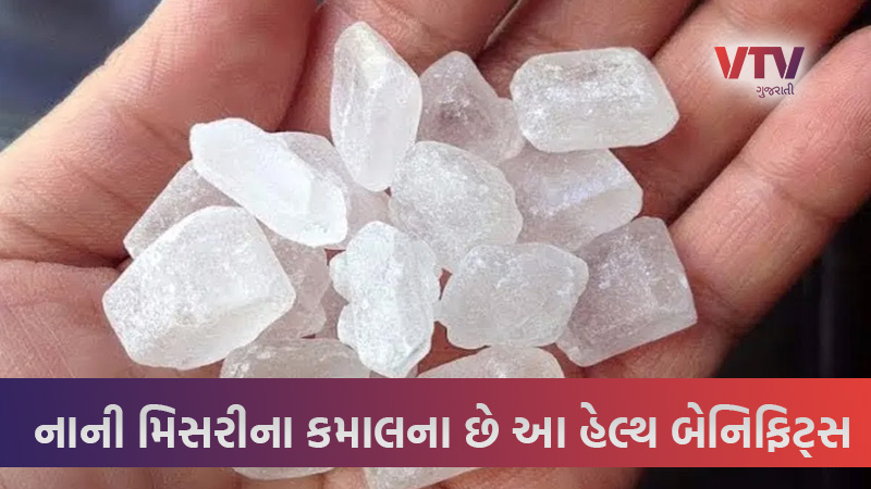 benefits of sugar candy removes many problems