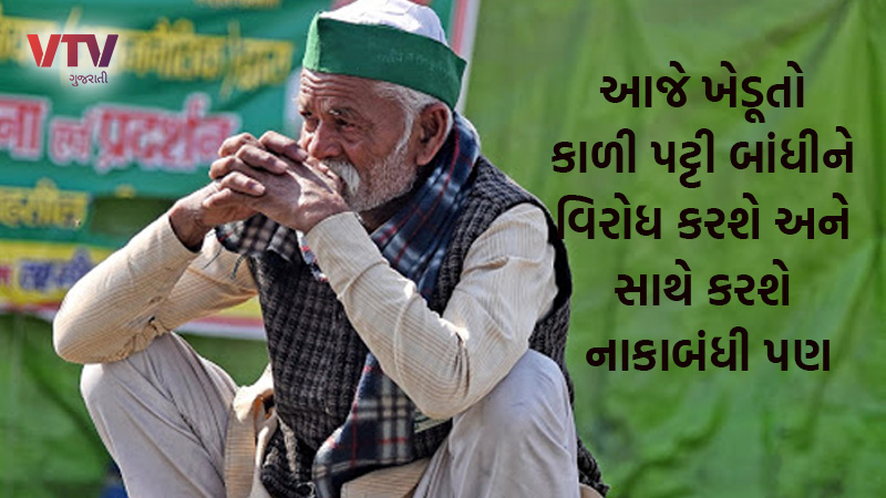 100 days of farmers protest know important days of movement