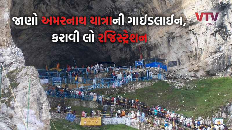 registration for the amarnath yatra will begin from april 1