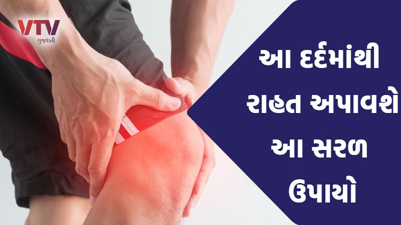 health News knee pain causes and treatment