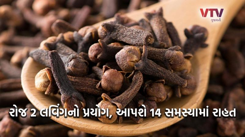 Best Health Benefits Of Daily Use Cloves