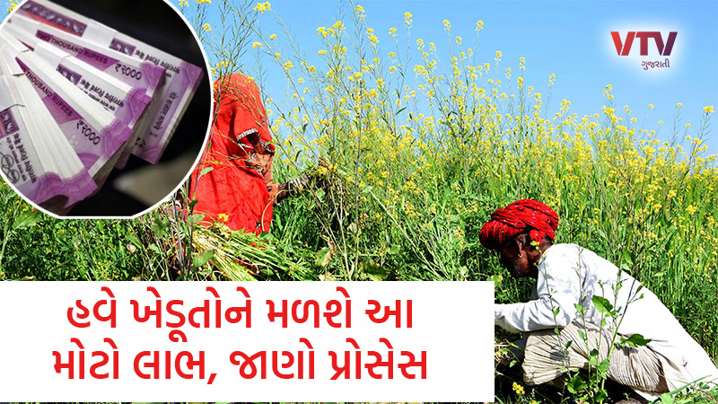 modi govt giving 42k rupees annually for pm kisan beneficiaries how can you take this benefits