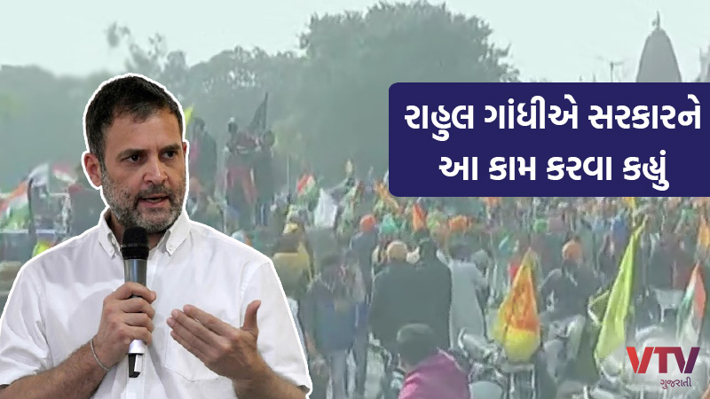 rahul-gandhi-demands-to-take-back-new-farm-laws-amid-farmers-protest-on-republic-day-in-delhi