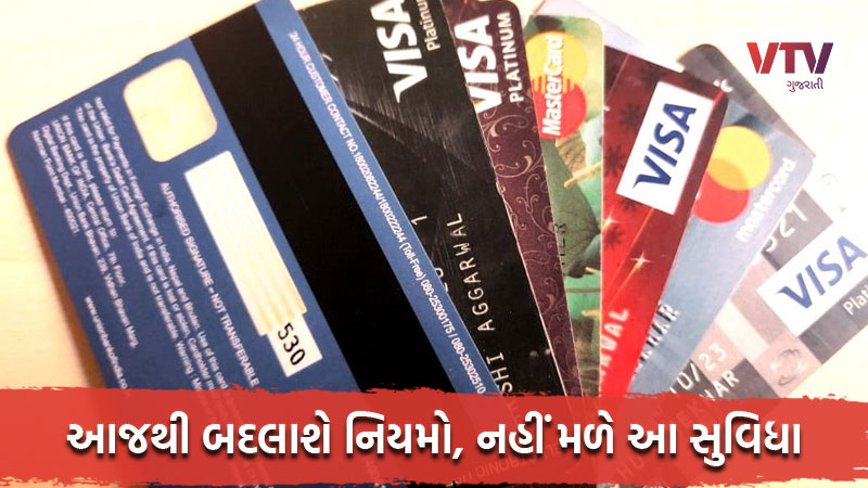 banking services sbi and other bank cardholders alert debit and credit cards rules change from 1 october 2020