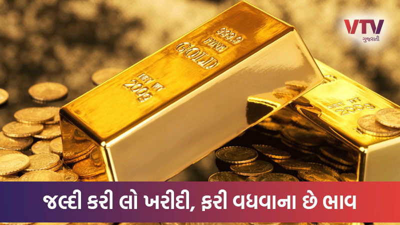 bullion market review for gold and silver price in last week
