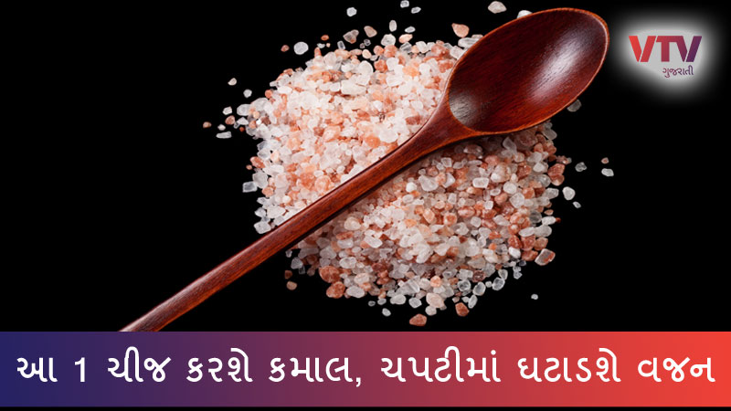 black salt is beneficial in reducing belly  fat and obesity