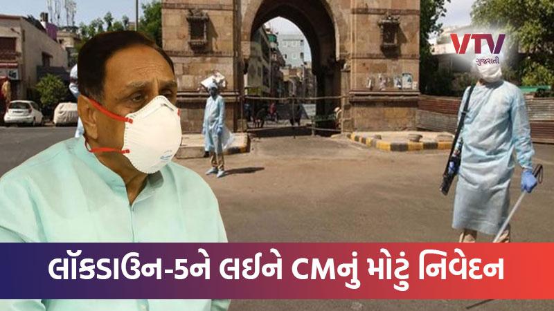 coronavirus ahmedabad lockdown gujarat vijay rupani Statement