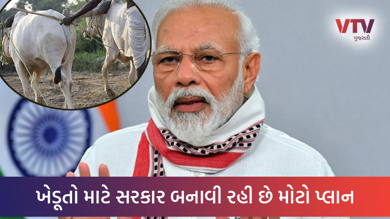 modi government promoting export of agricultural products